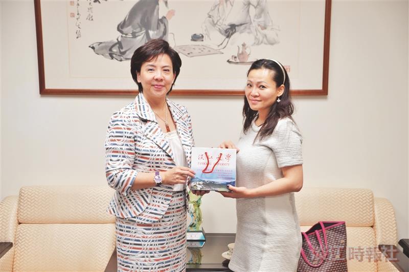 Li-chou Gao Scholarship Awarded