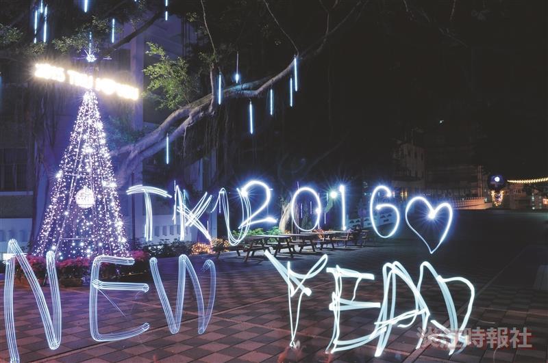 光影塗鴉賀2016