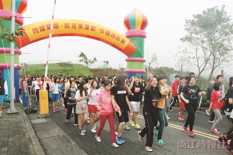 Lanyang's Campus Run