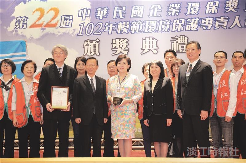 TKU Receives Environmental Protection Award for Third Consecutive Year