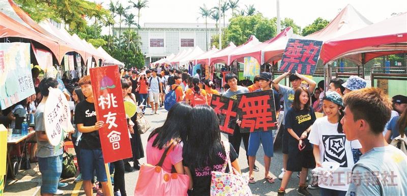 社團博覽會擠爆海報街