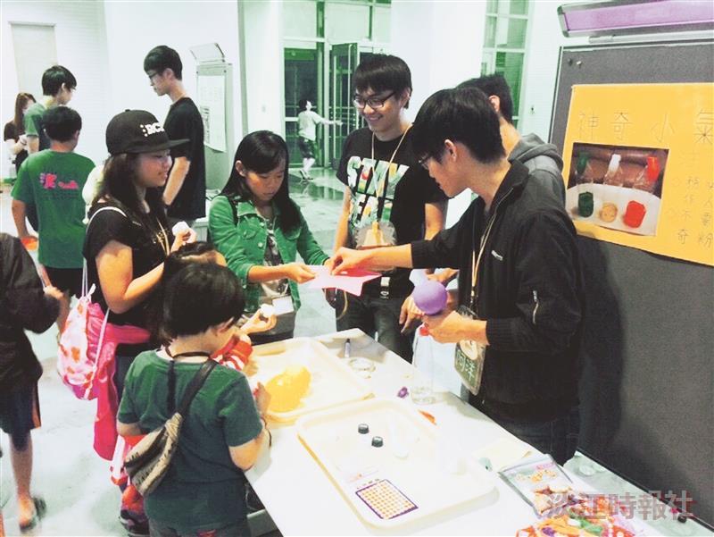 小小化學家在淡江