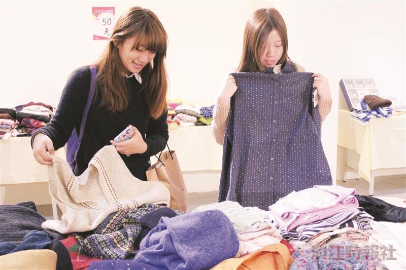 女聯會舉辦二手衣飾義賣會