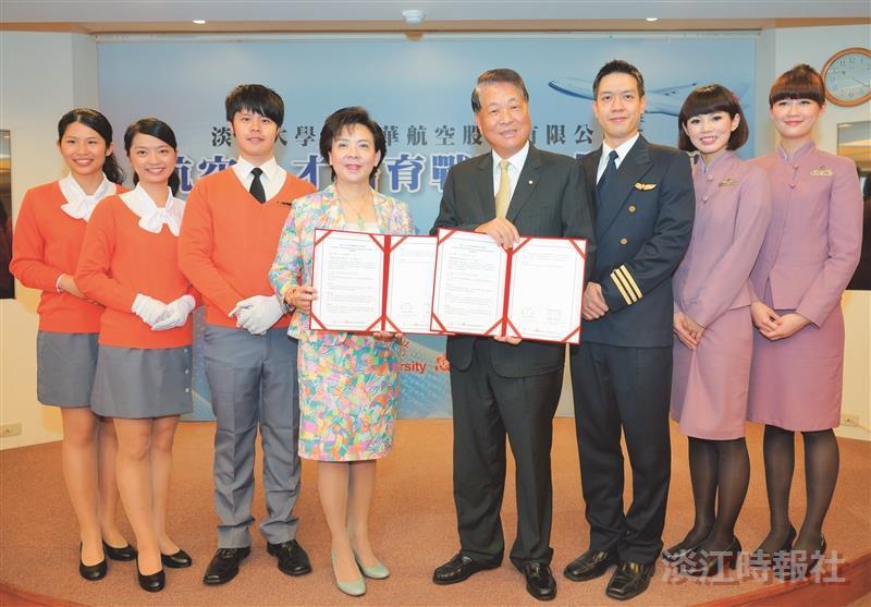 淡江+華航 全國唯一 民航學程