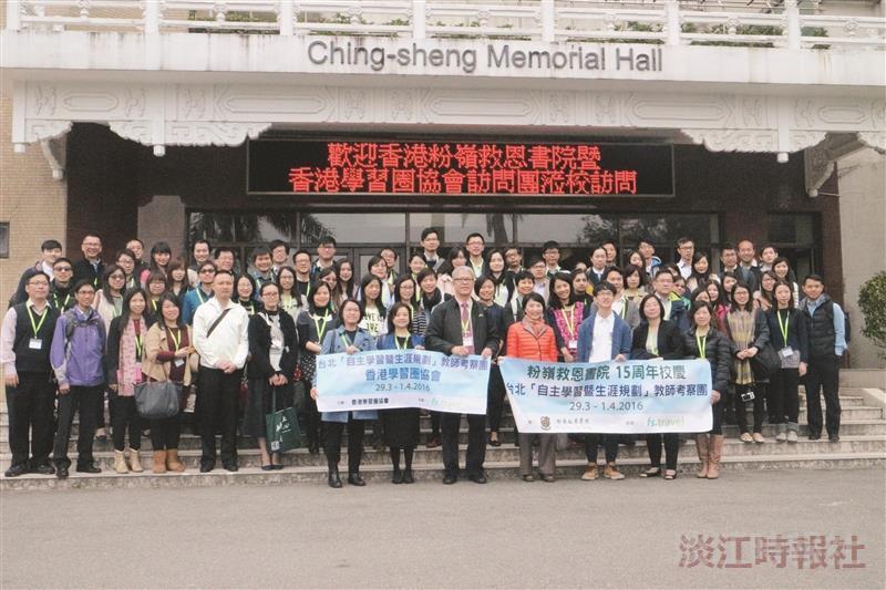 香港6高中校長組團 76人交流學習共同體