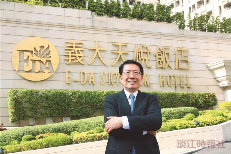 義大天悅飯店董事長王俊典 細緻服務 打造國際級休閒事業