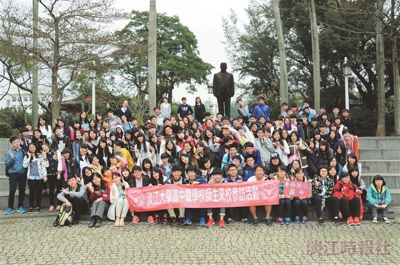 新北新莊高中及臺南新化高中近2百人來校