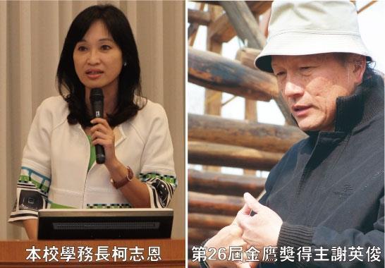 柯志恩謝英俊 獲政黨提名不分區立委