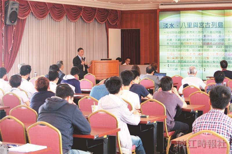 林呈蓉 淡水學研究 奧援地方社區服務承擔學術責任發展地方學