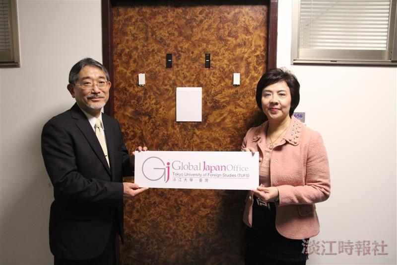 日本東京外國語大學來校設Global Japan Office