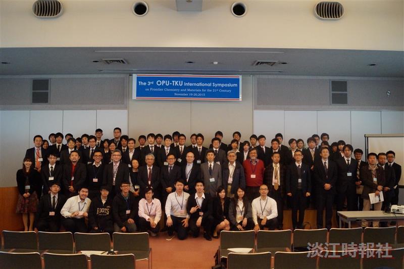化學系於11/19、20赴日本大阪府立大學(姊妹校)合辦21世紀尖端化材國際研討會