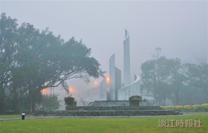 季節限定景色 霧迷校園
