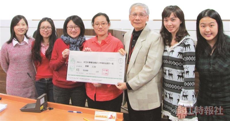 自主學習 中國書法史讀書會 奪冠