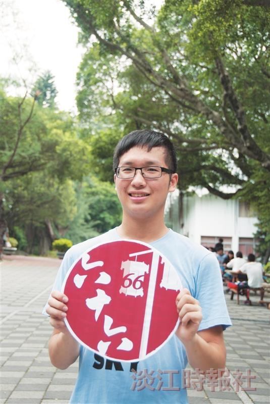 慶祝66週年校慶系列活動專題報導 來自淡江人的祝福