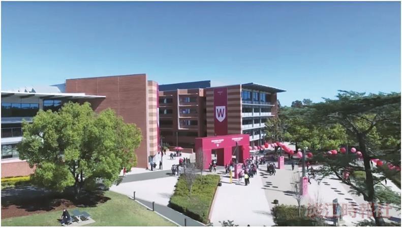 西雪梨大學