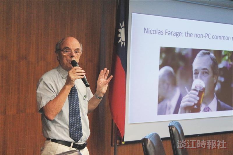外交與國際系副教授寇大偉 解析英國脫歐情勢