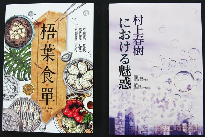 出版中心六月推出兩新書
