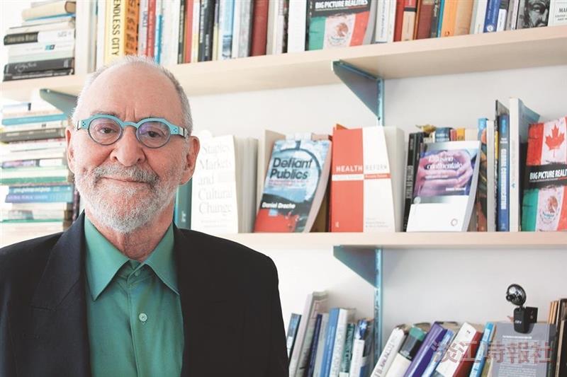 法文系熊貓講座邀請加拿大約克大學政治學名譽教授Prof. Daniel DRACHE