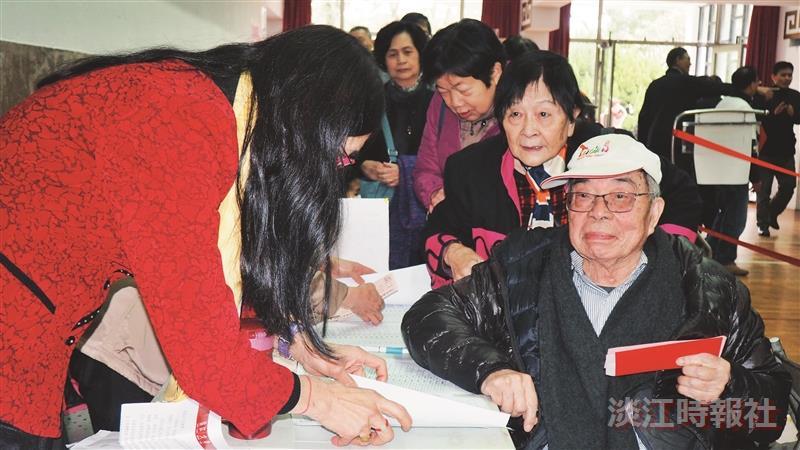 106歲末聯歡 喜迎旺年賀新春
