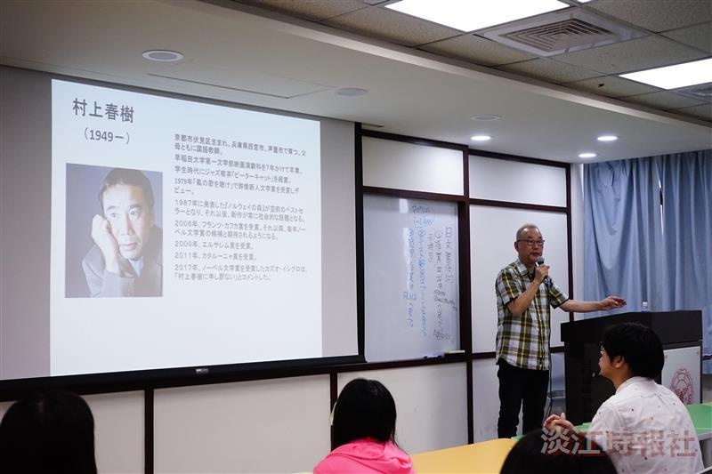 村上春樹研究中心成立三週年紀念演講會