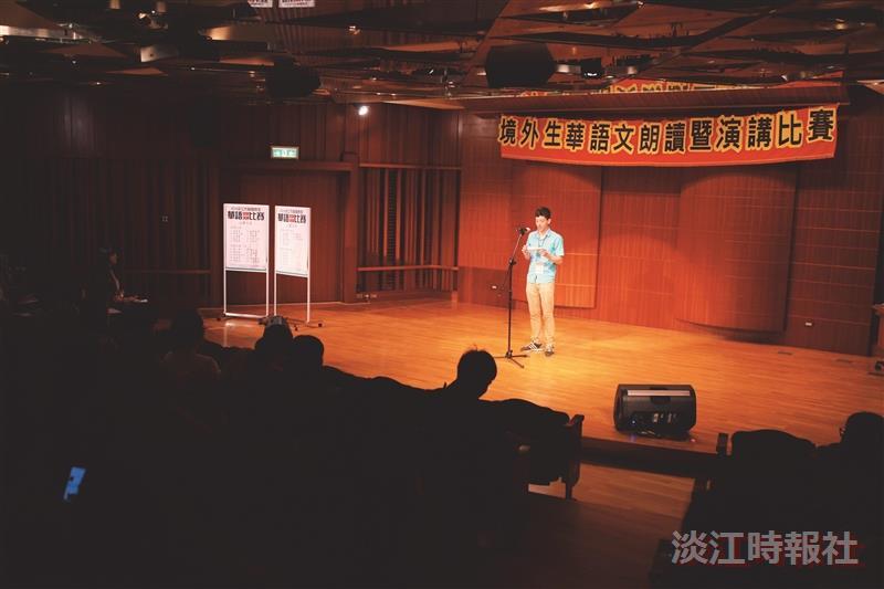 華語朗讀賽33境外生參賽