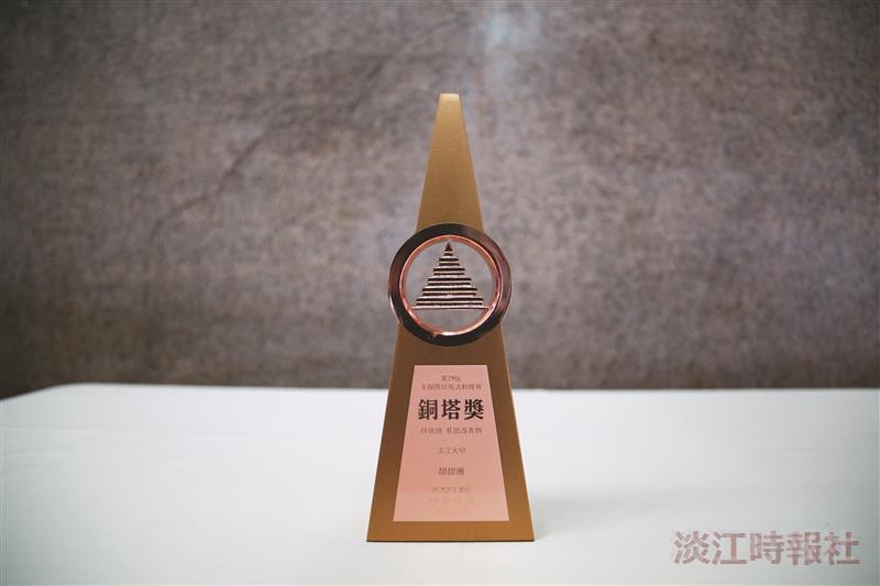 105學年度全面品質管理研習會特刊:獻獎-夢圈甜甜圈獲銀銅塔獎