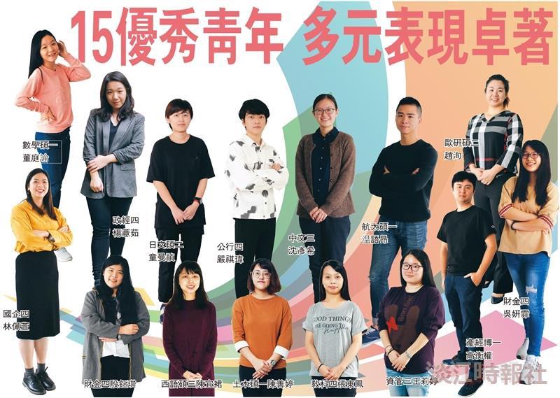 15優秀青年