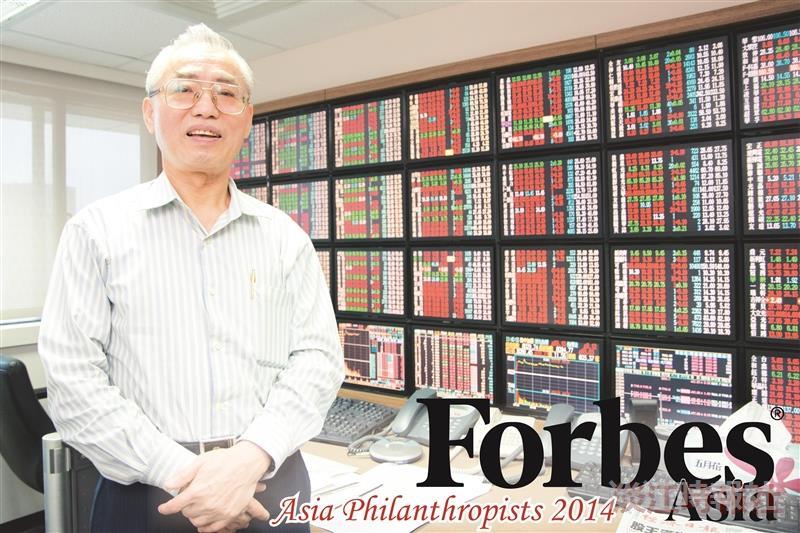 2017第五波元年 FOCUS守謙之3