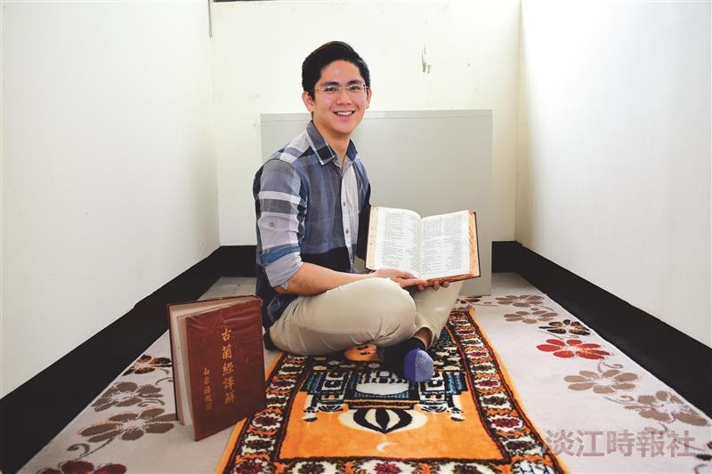 土木碩二蔡昌旻 我是穆斯林 我熱愛和平