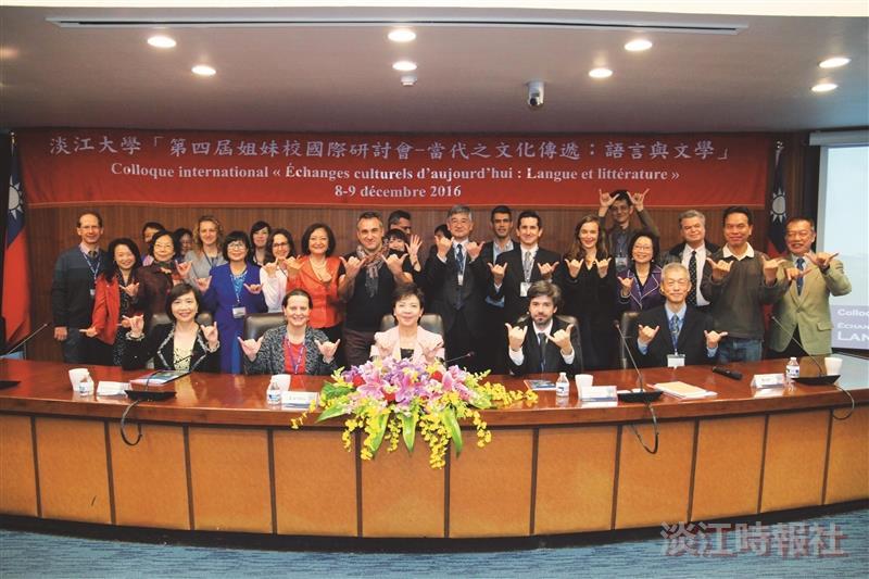 第四屆姊妹校國際研討會