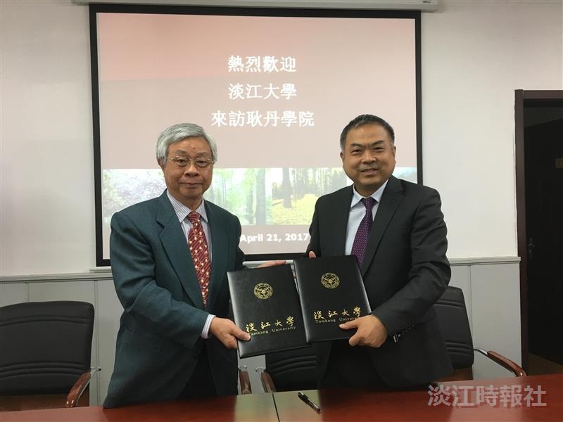 華語中心攜手耿丹學院簽學生交流協議