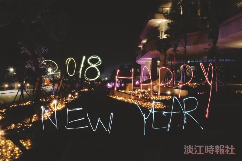 光影塗鴉 喜迎 2018旺旺年