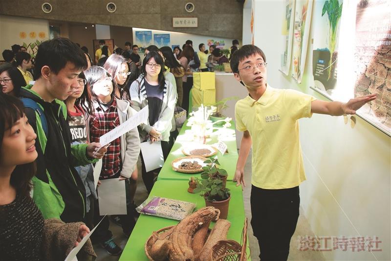 福智青年推蔬食倡環保