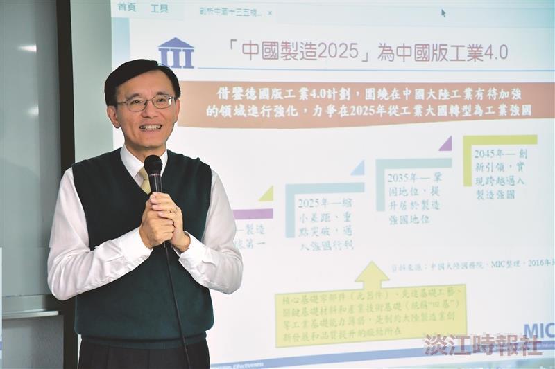 MIC資深產業顧問陳子昂 剖析十三五規劃掌握契機
