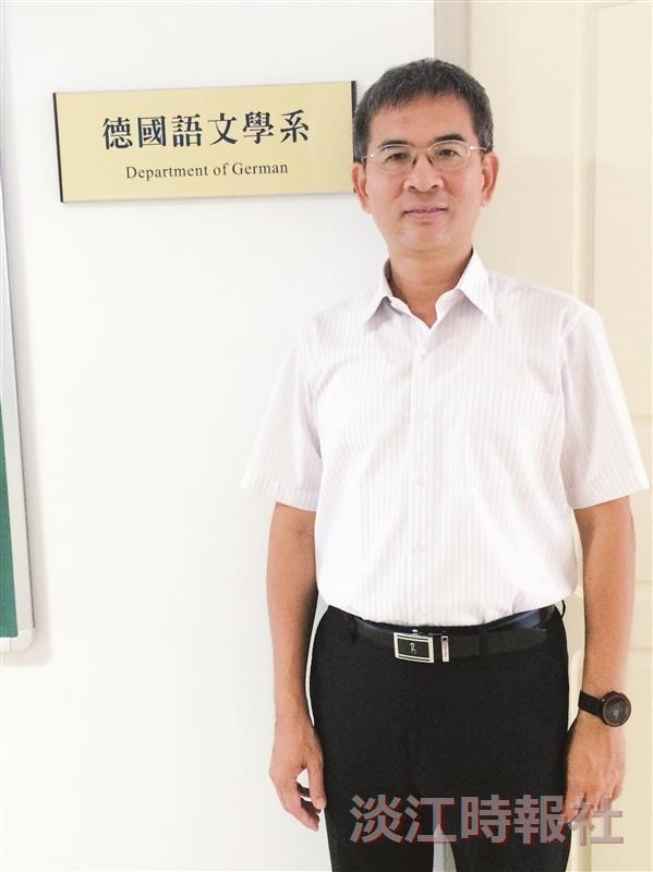 外語學院/德國語文學系主任吳萬寶