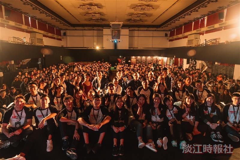 TEDxTKU2017年會