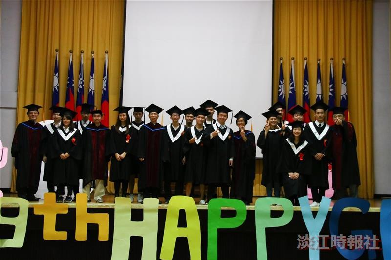 105學年度資管系自辦畢業典禮