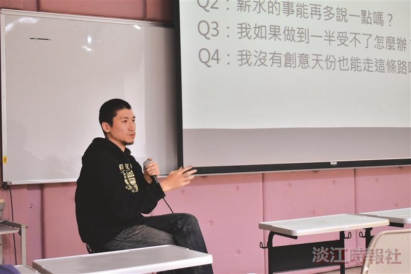資傳系的「資訊傳播專題講座」課程中,於2日邀網路基因策略總監郭起超來校分享。(攝影/劉必允)
