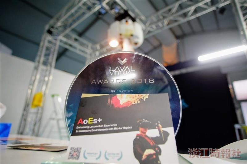 電機系/臺大合作有成 AoEs+法國獲獎