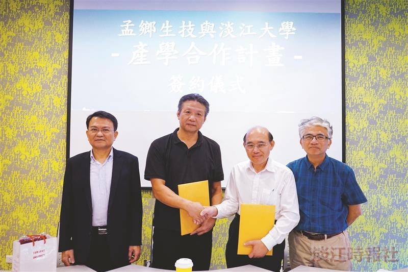 本校首例技轉簽約 攜手孟鄉生化科技產學合作