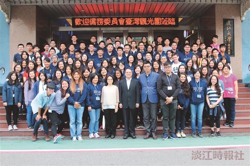 海外華裔青年團環島觀摩