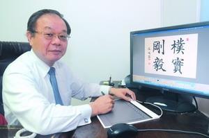 文錙藝術中心副主任張炳煌與華視合作,將於6月推出「新每日一字」。(攝影�洪翎凱)