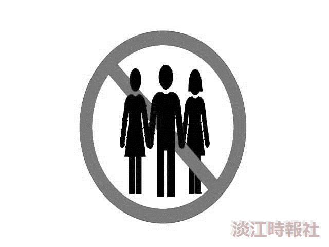兩性交通規則