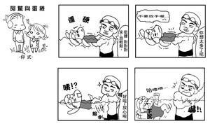 作者�黃丹青