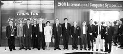 資訊系舉辦的2008國際計算機論文會議,會中有183篇論文發表,計有超過300位國內外產官學界人員來校共襄盛舉。(圖�資訊系提供)