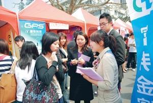 三月舉辦的校園徵才博覽會參觀人潮踴躍,履歷滿天飛。(攝影�黃士航)