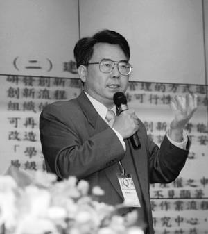 主講人:國立勤益科技大學管理學院院長 林文燦