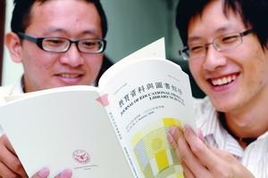 教資季刊獲國科會評比第一級