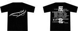 建築系學生設計的「反淡北、愛淡水」T恤。(圖�建築系提供)