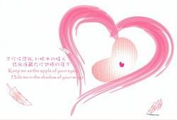 學園團契社所提供之母親節「媽媽卡了沒」卡片。